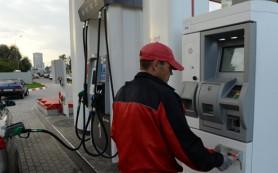 Нефтяники перекладывают акциз на АЗС