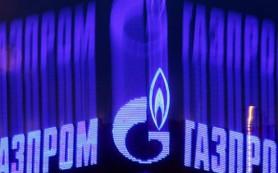 «Газпром» выполнил программу заимствований