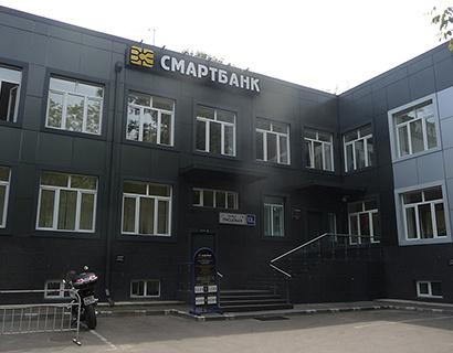 Центробанк лишил лицензии Смартбанк