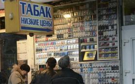 Минэкономразвития отказало в поддержке периодики за счет табака