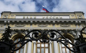 Международные резервы РФ за неделю увеличились на 0,9%