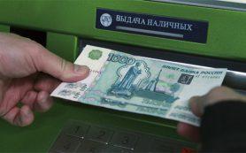 Банковские сотрудники увели у россиян 350 млн рублей