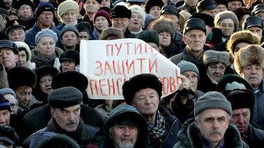 Минфин подготовил новый вариант пенсионной реформы