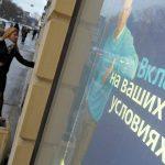 Банки максимально опустят процентные ставки по валютным вкладам