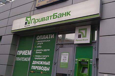 Банк «Российский Капитал» планирует провести ребрендинг