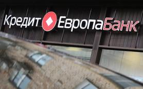 На Кредит Европа Банк претендуют Совкомбанк и Юниаструм Банк