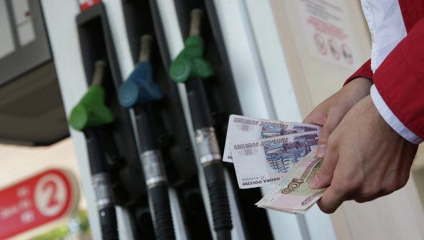 В России вырастет цена на бензин