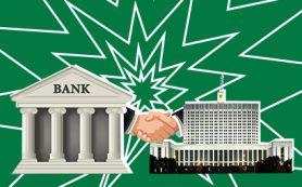 Ключевой акционер готовится докапитализировать Восточный Экспресс Банк на 3 млрд рублей