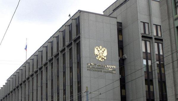 Сенатор: изменений в пенсионной системе РФ не будет до 2030 года