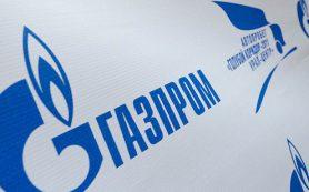 «Газпром» испытывает сложности с инвестпрограммой