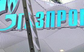 Польша отказалась от продления контракта с «Газпромом»