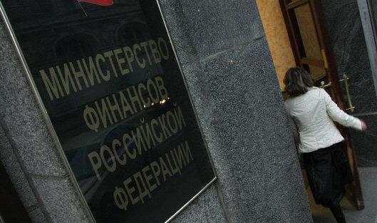 Минфин согласился увеличить до 1 млн рублей взносы на ИИС