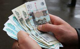Минимальную зарплату по стране поднимут до 7500 рублей