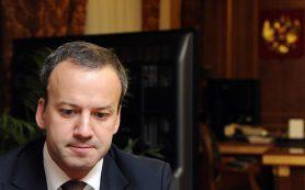 Дворкович: инвестиции в нефтяную отрасль продолжат снижаться