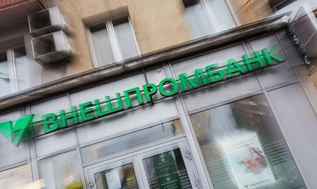 СМИ: по делу Внешпромбанка изъяты драгоценности и документы на недвижимость