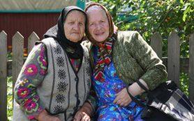 Британский референдум повлияет на российские пенсии