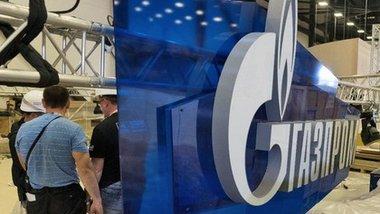 Газпром оказался на коне в Европе