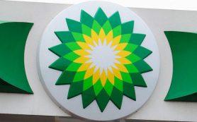 BP выплатит $175 млн акционерам в связи с аварией в Мексиканском заливе