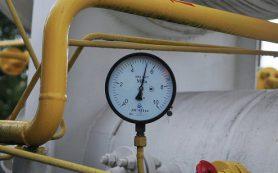 Украина назвала условия закупок газа у России
