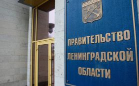 ВТБ потребовал от правительства Ленобласти заплатить долг компании «Усть-Луга»