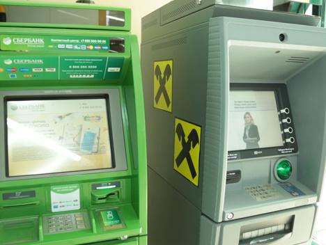 АКРА: убыточность ОСАГО может обернуться повышением тарифов уже в 2017 году