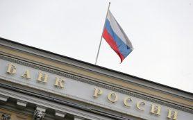 СМИ: в пенсионных фондах Евгения Новицкого введена временная администрация ЦБ