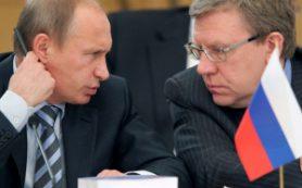 Экс-глава Минфина пообещал создать устойчивую к кризису и падению цен на нефть модель экономики РФ