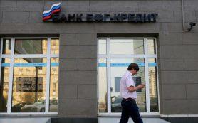 Лопнувший московский банк работал с «Первым каналом» и ВГТРК