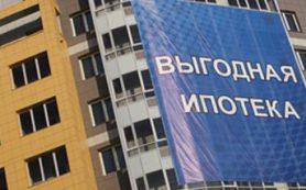 ЮниКредит Банк снизил ставку по ипотеке с господдержкой