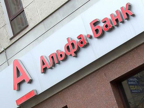 Альфа-Банк профинансировал X5 Retail Group на 14,7 млрд рублей