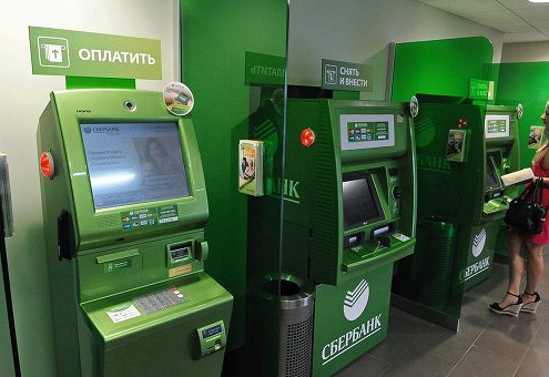Сбербанк планирует начать выпуск платежных карт «Мир» в сентябре
