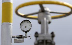 Минэнерго хочет ввести предоплату за газ