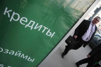 ЦБ намерен изменить практику списания средств с любых счетов клиента в уплату долгов по кредитам