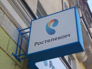 «Ростелеком» войдет в капитал компании «ГЛОНАСС»