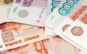 Свойства детектора банкнот