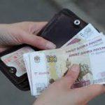 Как получить займ без поручителей и справок о доходе?