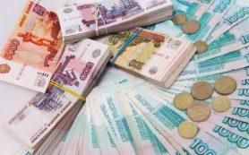 Получить кредит наличными: основные условия