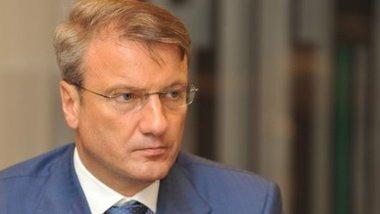 Сбербанк ожидает спада ВВП России на 0,5% по итогам 2016 года
