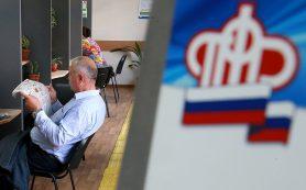 Замена доиндексации пенсий разовой выплатой сэкономит бюджету РФ 550 млрд рублей