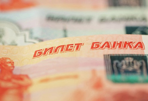 В Минфине рассказали о вызовах российской экономике