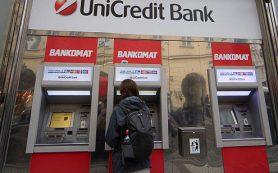 UniCredit продает свой бизнес по процессингу банковских карт
