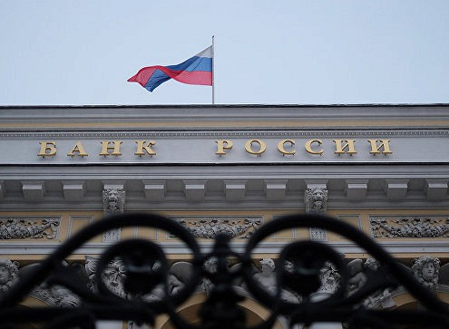 «Дыра» в капитале ЕвроситиБанка составила 3,2 млрд рублей