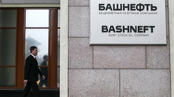 Приватизация двигает «Башнефть»