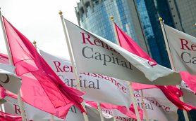 Михаил Прохоров может продать часть «Ренессанс Капитала» китайцам