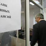 Коллекторы отправились за должниками на сайты по поиску работы