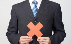 Минфин рассчитает сроки дисквалификации недобросовестных банкиров