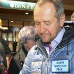 Бывший владелец СБ Банка потерял сбережения в банкротящемся «Унифине»