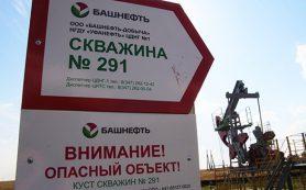 «Башнефть» и «Роснефть» поменяли местами
