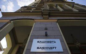 Иностранцы поборются за «Башнефть»