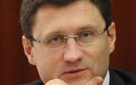 Новак: Россия и Саудовская Аравия обсуждают заморозку добычи нефти на срок от трех месяцев